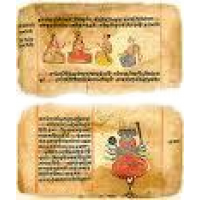 Ayurveda Counselor (600 hrs)